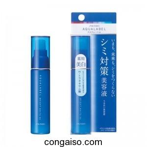 huyet-thanh-trang-da-cua-shiseido