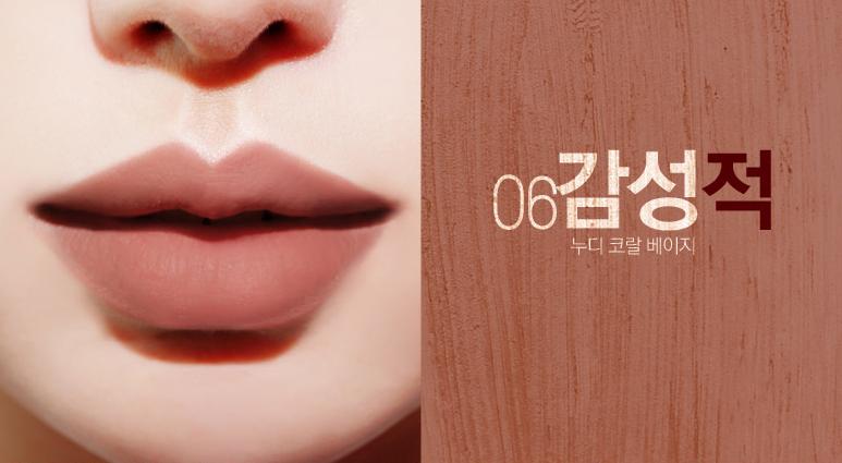 Son Hàn Quốc màu cam đất đẹp, đáng mua nhất hiện nay 5