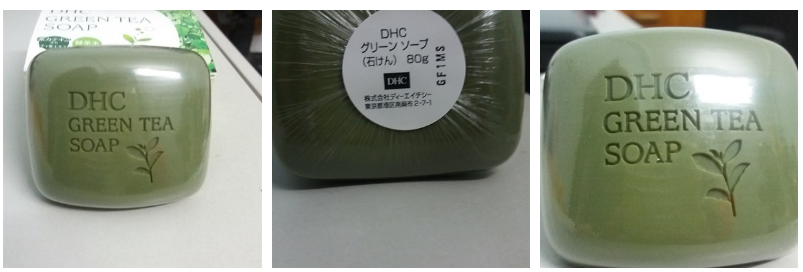dhc-green-tea-soap-review