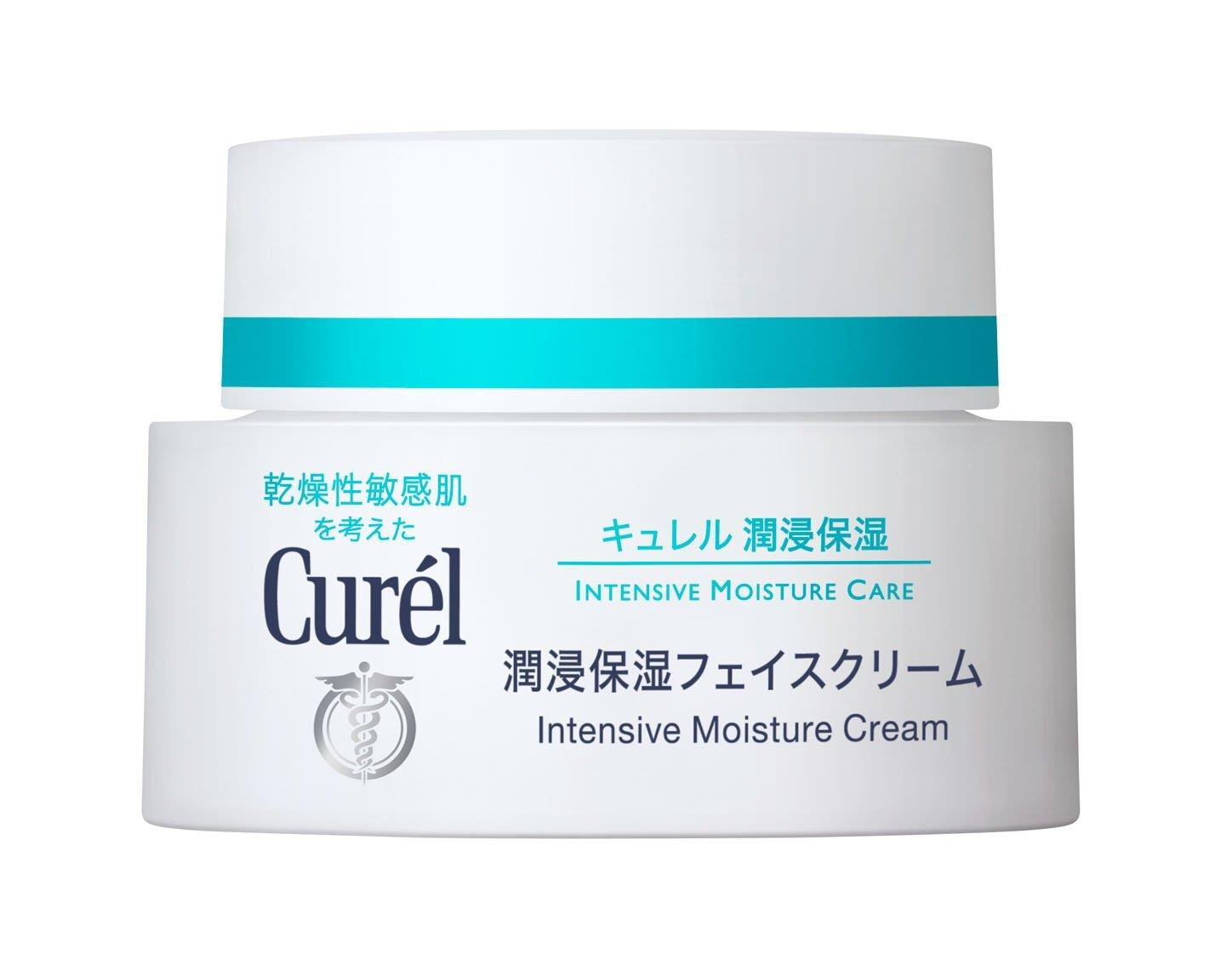kem-duong-am-curel-junhita-moisturizing-face-cream-40g