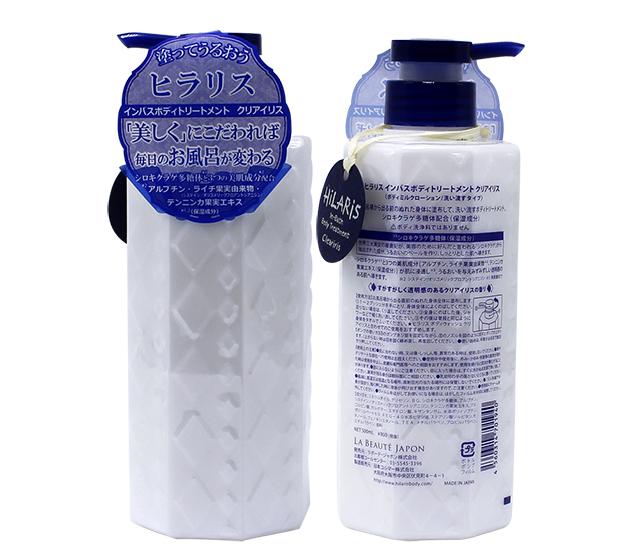sua-tam-u-trang-hilaris-bath-body-treatment-500ml