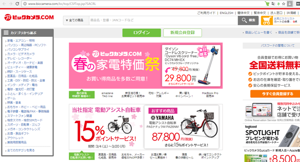 top-10-website-online-tại-nhat-ban-6