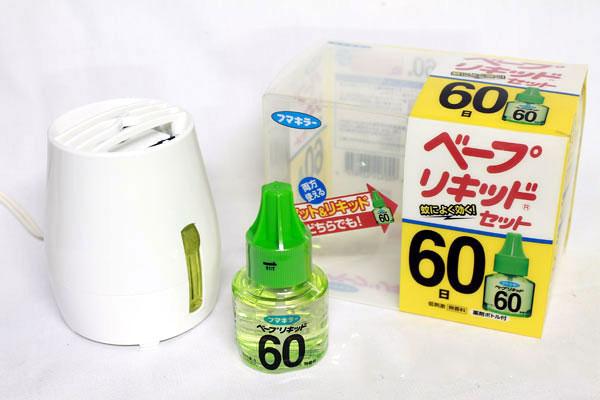 Máy đuổi muỗi dùng tinh dầu Nhật